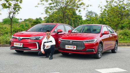 13万买电动车 谁的续航更放心?比亚迪全新秦EV对比北汽EU5-五号频道