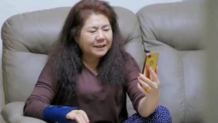 妻子的味道陈华妈妈自作主张叫陈华的小姨来韩国玩还直接让她住咸素媛家里