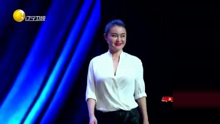 关婷娜一出场,宋晓峰:哎呀妈呀!有这媳妇我还搞啥音乐啊!