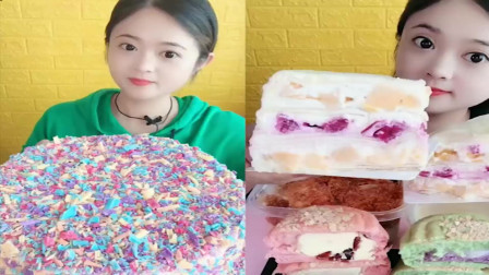 萌姐吃播:彩虹蛋糕、千层蛋糕,小姐姐大口吃得太甜了