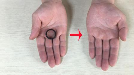为什么戒指能从左手隔空跳跃到右手?特简单,教学后我服了