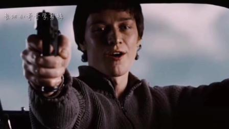 长江小哥哥带你看美国神剧《刺客联盟》