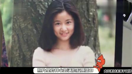 林心如晒16岁清纯写真,早年综艺视频曝光