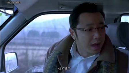 王宝强徐峥囧途中奖搞笑回家之路
