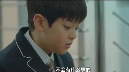韩剧:男主没想到和初恋李宝英的见面是这种方式,瞬间情绪