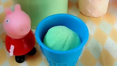 佩奇在用太空沙做冰淇淋,僵尸来抢冰淇淋,结果被冰淇淋机器人了