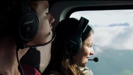 奔跑吧艾米丽:搜救队飞机赶到,艾米丽哮喘也得到缓解,爸妈安心了
