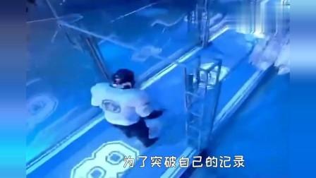 """世界最""""尴尬""""吉尼斯纪录:老外面对中国玻璃,撞上去蒙了"""
