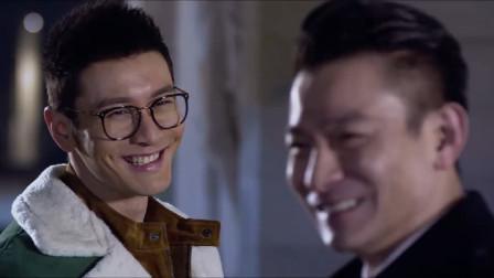 黄晓明想知道凤舞的身份,喜欢上了凤舞,刘德华:就不告诉你