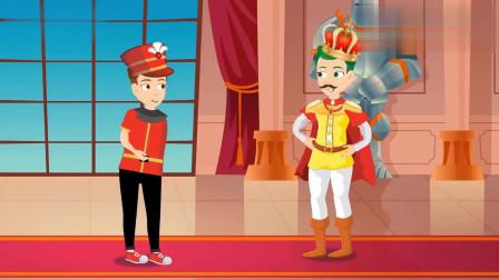 阿坤很穷,但是国王不同意紫悦跟啊坤在一起,小马国女孩游戏