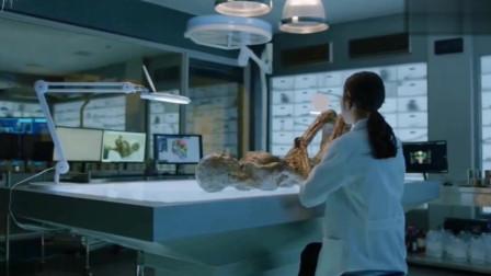 重生:女主解剖干尸竟然想起前世,不久干尸不可思议就风化成白骨