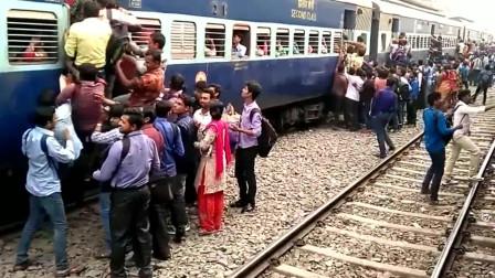 印度火车站,上不上的去全凭本事,关键是还免费。