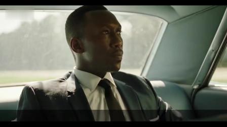 浩明影视《Green Book》解说05:白人男主对这位黑人雇主的优雅谈吐感到意外
