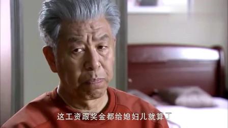 离婚协议:舅舅抢救未果,文雅一时受不了,转眼靠着老公哭了!
