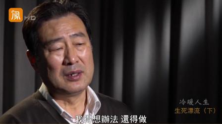 长江漂流胜利,为何他高兴不起来?原因让人泪目
