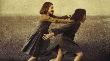 【我的天才女友】埃莱娜、莉拉混剪,两生之花 ,实名羡慕这种纯粹感情