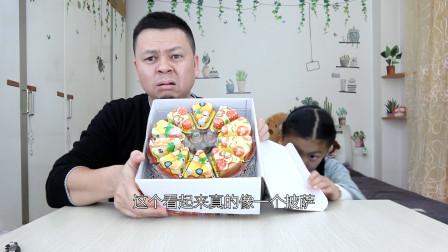 """大神和桐桐试吃""""美味披萨"""",但是它没有披萨的味道!"""