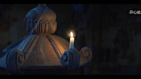 鬼吹灯之龙岭神宫   蜡烛灭一灭就知道有危险