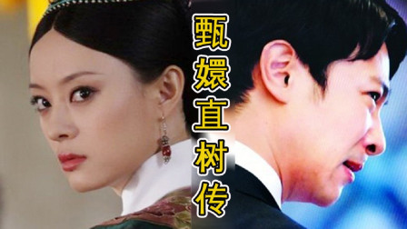 当《甄嬛传》遇上《半泽直树》!看清宫剧与日剧神同步,被种草了一部高能日剧!