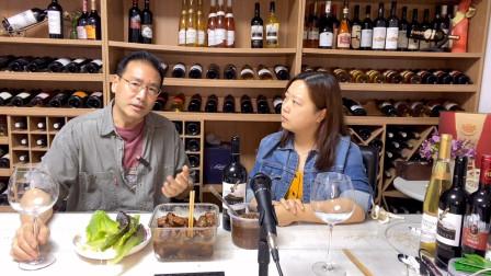 葡萄酒达人与美女一起,用罗马尼亚红葡萄酒配中国的红烧肉的体验
