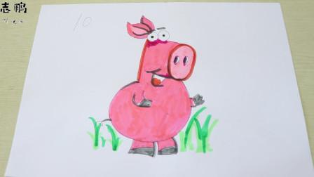 志鹏简笔画:用数字10画出卡通版小毛驴,你们会画吗?