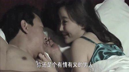 温柔的谎言:美女和老板度假村同游,丈夫就在隔壁!胆子太大了