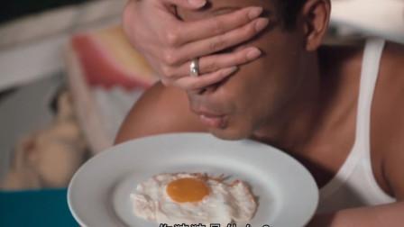 邱淑贞给任达华煎蛋,荷包蛋真是色香味俱全,吃的那叫一个香啊