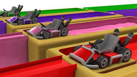 小赛车在颜料池里涂上漂亮的颜色