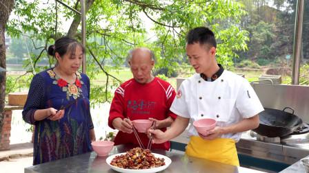 """厨师长教你:""""辣子鸡""""的家常做法,不用宽油也能有爱的味道"""