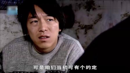 黄渤饰演无业游民,和孩子生活在工地,小人物的苦涩被他完美演绎