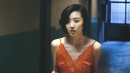 恐怖片《床下有人2》,本以为很惊心,等女鬼转头后戳中笑点了