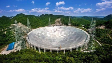 """""""中国天眼""""500米口径球面射电望远镜开始搜寻地外文明"""