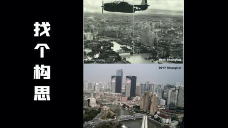 拍出高大上的航拍镜头4-机长的摄影经验