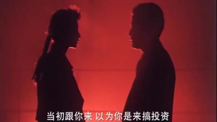 霸王卸甲:果然祖坟被人破坏,真的会影响运气,大师一眼就识破