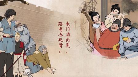 【语文大师】卖炭翁(一)——唐  白居易