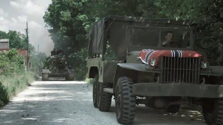 阿登战役:坦克汽车,谁知汽车呼叫轰炸机,坦克慌了