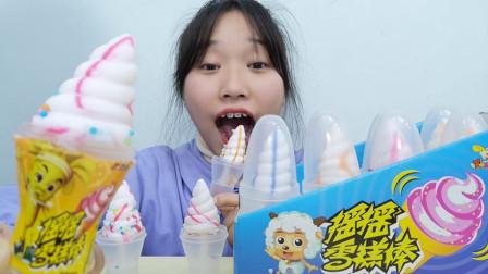 """牙妹测评""""摇摇雪糕棒糖果"""",形似蛋筒冰淇淋,摇晃沾糖甜蜜有趣"""