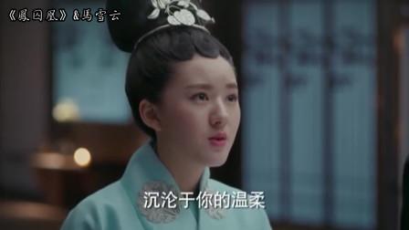 新晋小花赵露思参演过的那些影视剧,可盐可甜演技炸裂
