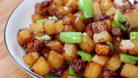 土豆不要炒土豆丝了,教你新吃法,好看又好吃,平时待客超有面子