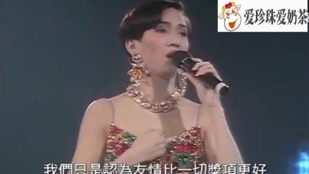梅艳芳与四大天王同台演唱,真是至高无上的荣耀!