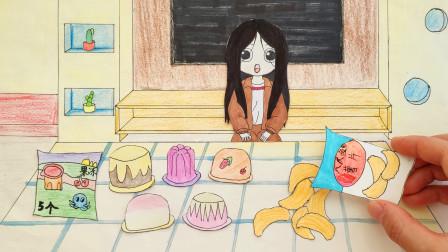 手绘定格动画:五一宅家吃零食看动漫,还能和主角来个亲密接触