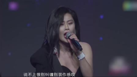袁娅维正唱着《说散就散》突然音乐停止镇定自若,清唱救场