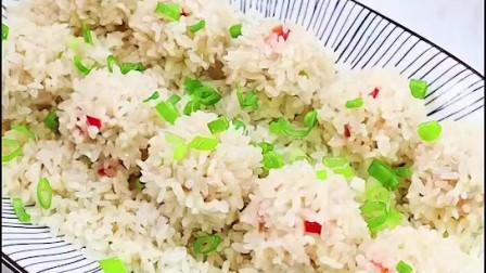 不油炸,不水煮,清蒸一盘巨好吃的萝卜丝糯米丸,包你吃一百次也不会腻!