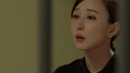 叶龙恩要求叶紫琪做无罪辩护