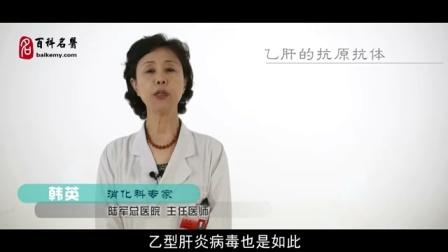 乙肝两对半的临床意义?