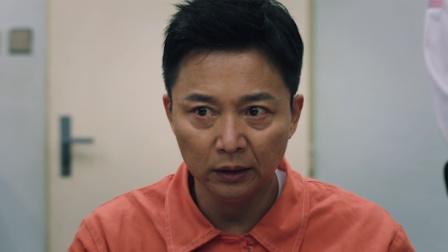 FBI逮捕王柏林,夏远吴稼琪寻找艾琳