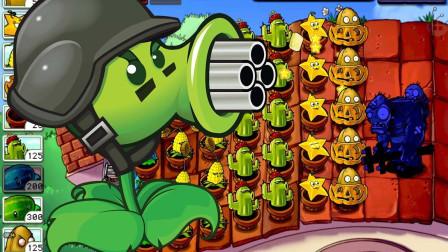 植物大战僵尸:今天的植物园是抛手的专场吗?怎么都聚齐了!