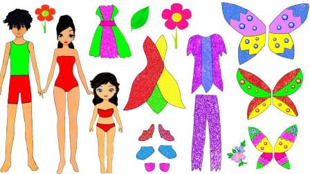 迪士尼剪纸早教手工:纸娃娃 精灵公主的裙子,究竟如何制作?