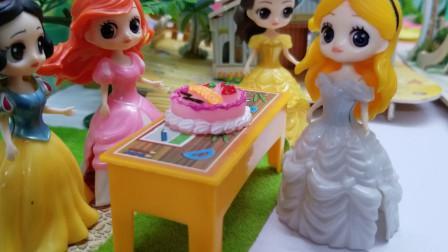 白雪公主玩具故事 爱丽丝的生日蛋糕