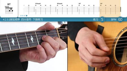 原来拨片厚度也会影响吉他音色!不上课不知道的拨片小常识